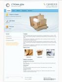 Сайт компании по производству картона